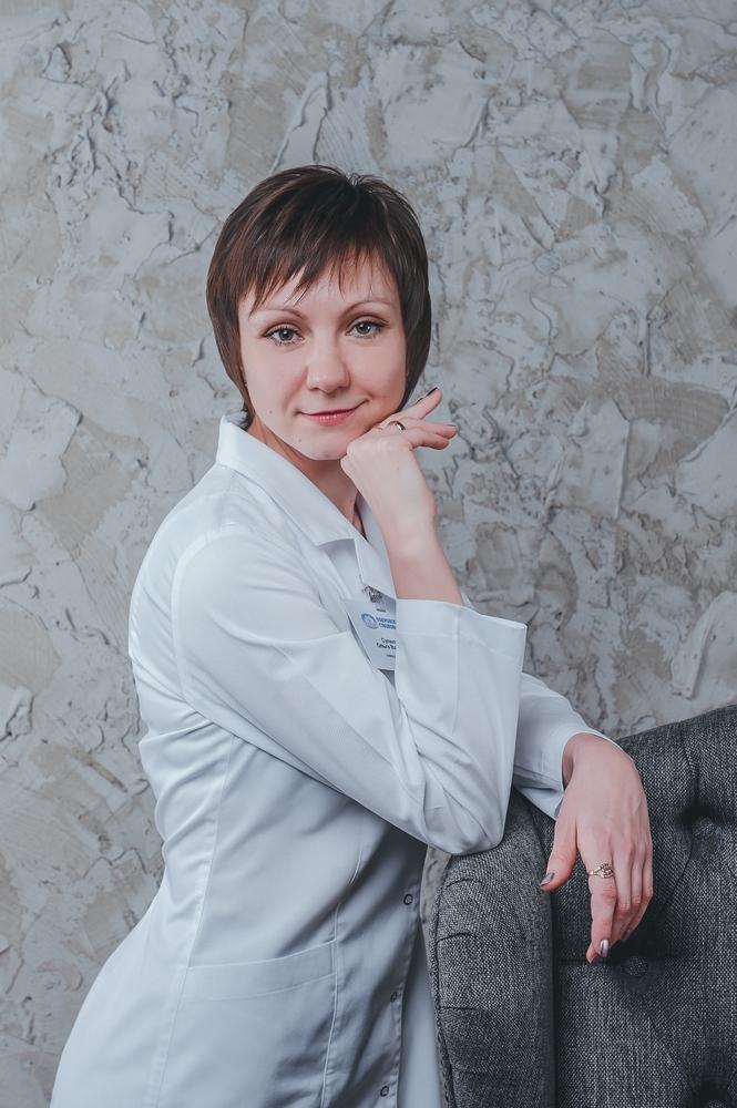 Супильникова Ольга Владимировна